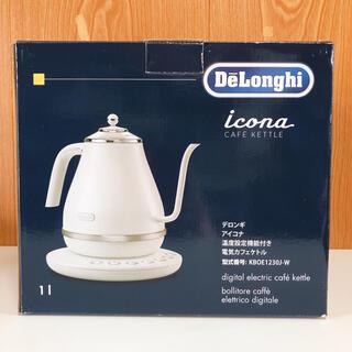 DeLonghi - デロンギ ケトル アイコナ ホワイト