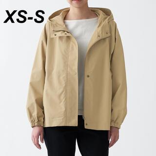 ムジルシリョウヒン(MUJI (無印良品))の【新品】無印良品 撥水フードジャケット XS~S〈ベージュ〉(ナイロンジャケット)