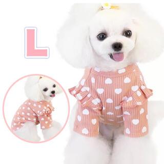 犬服 Lサイズ  ハート型 フリル 犬服 シャツ 小型犬 新品 未使用 dog
