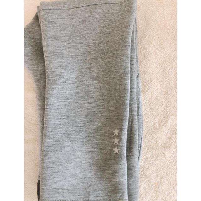 MPS(エムピーエス)のライトオン MSP 綺麗めスウェットパンツ 130 キッズ/ベビー/マタニティのキッズ服男の子用(90cm~)(パンツ/スパッツ)の商品写真