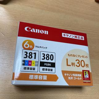 Canon - Canon BCI-381+380/6MPです。