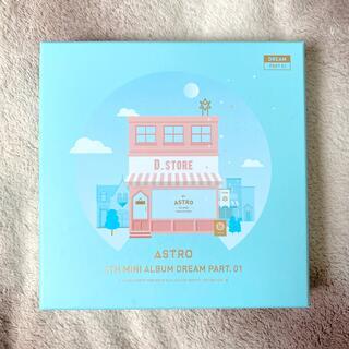 ASTRO アストロ DREAM PART.01 CD(K-POP/アジア)