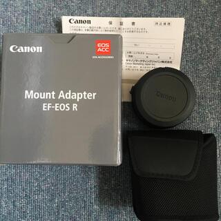 Canon - マウントアダプター EF-EOS R
