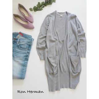 Ron Herman - 【ロンハーマン】ロングトッパーカーディガン グレー 大人カジュアル