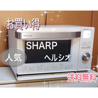 SHARP - ✨人気のピンク✨シャープ  オーブンレンジ ヘルシオ 電子レンジ