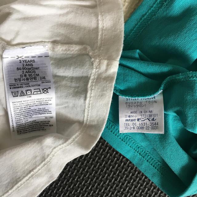 mont bell(モンベル)の90cm2枚セット キッズ/ベビー/マタニティのキッズ服男の子用(90cm~)(Tシャツ/カットソー)の商品写真