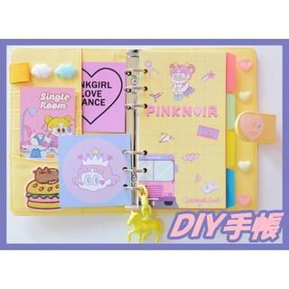 A6 手帳 DIYセット リフィル イエロー(ノート/メモ帳/ふせん)
