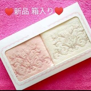 【新品♥箱入り♥未開封】⭐抗菌防臭 刺繍タオル2枚セット⭐