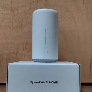 ファーウェイ(HUAWEI)のUQWiMAX Wi-Fi HOME L02(PC周辺機器)