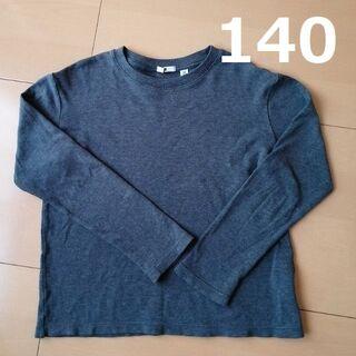 UNIQLO - 140 UNIQLO 長袖Tシャツ
