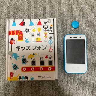 Softbank - SoftBank キッズフォン