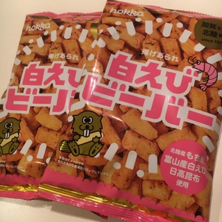 八村塁のおやつ!白えびビーバー 2袋(菓子/デザート)