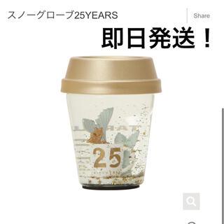 Starbucks Coffee - スターバックス スノーグローブ 日本限定 25YEARS 25周年