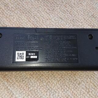 キョウセラ(京セラ)のKYV43PUA(スマートフォン本体)