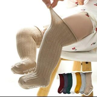 滑り止め付きシンプル一色の可愛いベビーソックス 子供ハイソックス