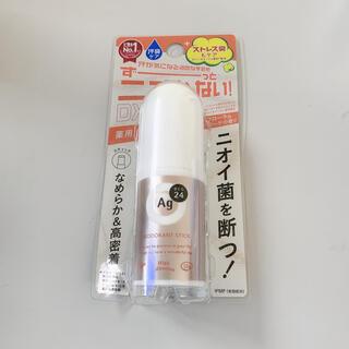 エージーデオ24 デオドラントスティックDX フローラルブーケの香り(20g)