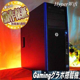 HP - ★特価品★【ハイパー無線★静音HPゲーミングPC】フォートナイト◎その35