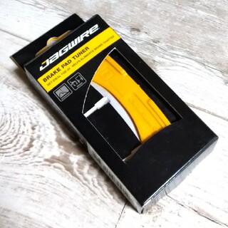 ジャグワイヤー ブレーキパッドチューナー(工具/メンテナンス)