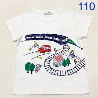 familiar - familiar Tシャツ 110 ファミリア 電車