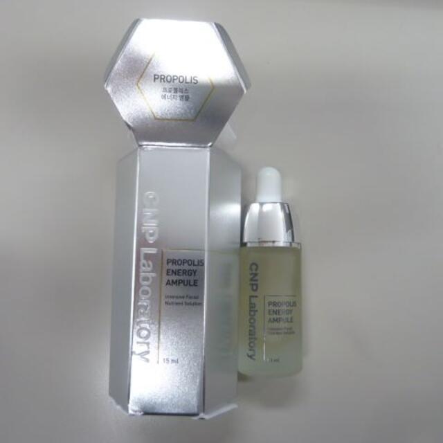 CNP(チャアンドパク)のCNP Laboratory プロポリスエネルギーアンプル 15ml  コスメ/美容のスキンケア/基礎化粧品(美容液)の商品写真