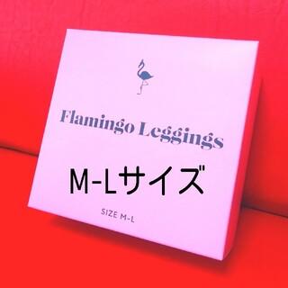 シンデレラ(シンデレラ)の【新品】フラミンゴレギンス M-Lサイズ(レギンス/スパッツ)