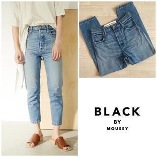 ブラックバイマウジー(BLACK by moussy)の美品 BLACK BY MOUSSY HUILA blue denim 25(デニム/ジーンズ)