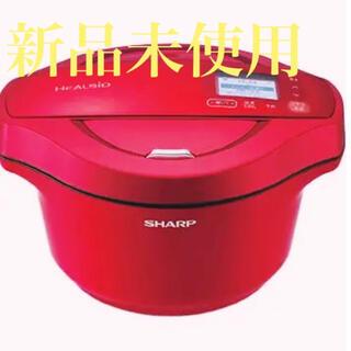 SHARP - ヘルシオ ホットクック 2.4L  レッドKN-HW24F-W 新品未使用