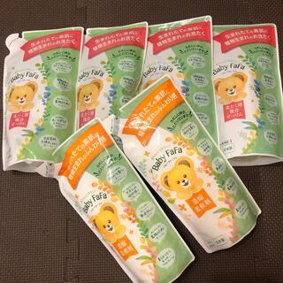 ベビーファーファ 洗濯石鹸&柔軟剤セット(おむつ/肌着用洗剤)