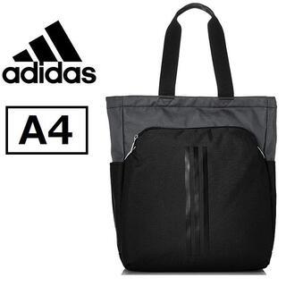 adidas - 新製品■adidas《アディダス》トートバッグ ブラック[A4ファイル収納可能]