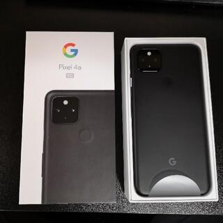 Google Pixel 4a (5G) 128G 新品未使用 おまけ付