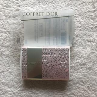 コフレドール(COFFRET D'OR)のコフレドール用ケース 新品(ファンデーション)