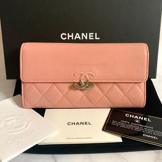 シャネル(CHANEL)のCHANEL シャネル 美品 25番台 ハーフココ フラップ ウォレット 長財布(財布)