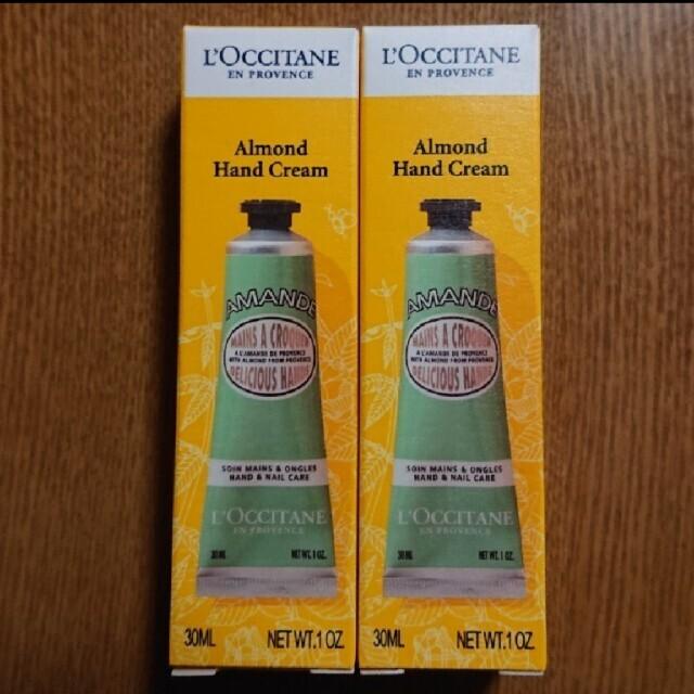L'OCCITANE(ロクシタン)のL'OCCITANE アーモンド コスメ/美容のボディケア(ハンドクリーム)の商品写真
