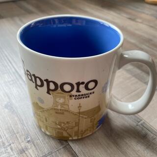 Starbucks Coffee - スタバ マグ 札幌