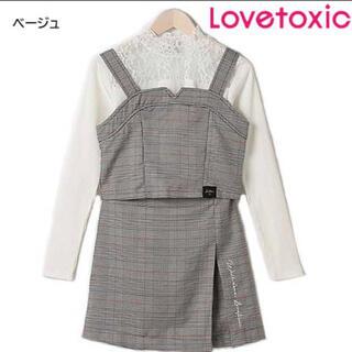 lovetoxic - 新品・タグ付き lovetoxic ラブトキシック   140