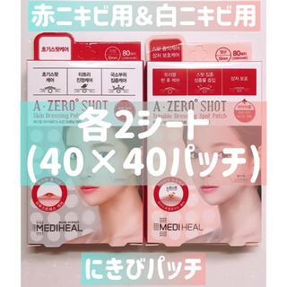 メディヒール にきびパッチ Aゼロショット 計80パッチ(パック/フェイスマスク)