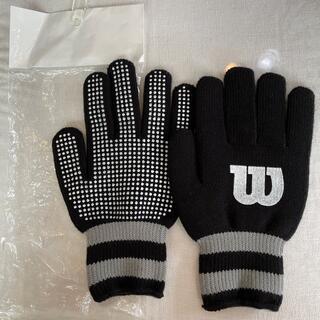 ウィルソン(wilson)のウィルソン メンズ 手袋(手袋)