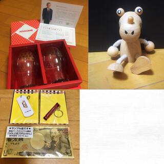 カゴメ(KAGOME)のKAGOME株主優待 グラスペアマグカップ ワニ木のおもちゃ 景品おもしろグッズ(グラス/カップ)