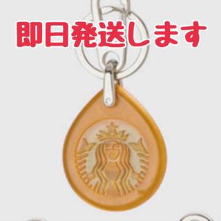 Starbucks Coffee - STARBUCKS TOUCH The Drip オレンジ