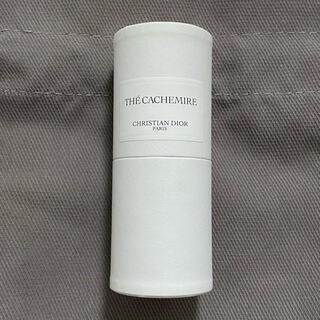 Dior - Dior メゾンクリスチャンディオール  テ カシミア