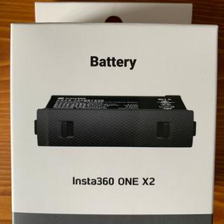 純正 新品未開封 Insta360 ONE X2用 バッテリー