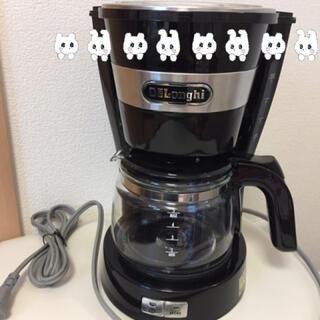 DeLonghi - デロンギ ドリップコーヒーメーカー 【新品未使用】