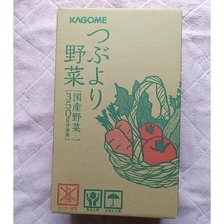 カゴメ(KAGOME)のKAGOME つぶより野菜 (ソフトドリンク)