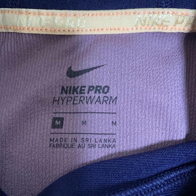 NIKE(ナイキ)のNIKE ナイキ ヨガウェア トレーニングウェア ショート丈 スポーツ/アウトドアのランニング(ウェア)の商品写真
