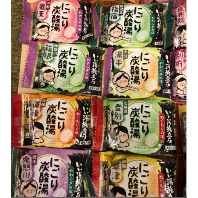 花王(カオウ)の【即購入OK❤︎】入浴剤 19個セット コスメ/美容のボディケア(入浴剤/バスソルト)の商品写真