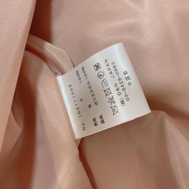 deicy(デイシー)のdeicy デイシー タイトミニスカート レディースのスカート(ミニスカート)の商品写真