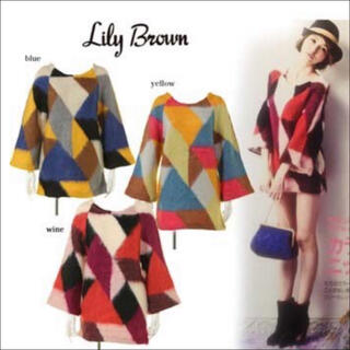 Lily Brown - Lily Brown パネル柄 ニット ワンピース♡FRAY I.D SLY