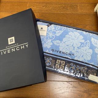 ジバンシィ(GIVENCHY)のGIVENCHY バスタオル(タオル/バス用品)