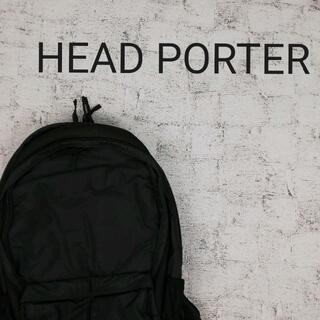 ヘッドポーター(HEADPORTER)のHEAD PORTER ヘッドポーター BLACK BEAUTY バックパック(バッグパック/リュック)