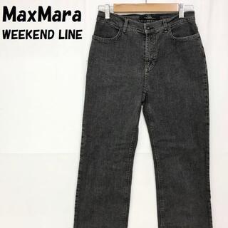 マックスマーラ(Max Mara)のマックスマーラウィークエンドライン ストレッチジーンズ デニム 42 レディース(デニム/ジーンズ)